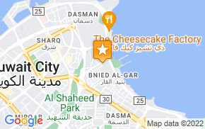 Отель Safir International Hotel Kuwait на карте мира