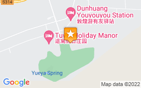 Отель Dunhuang Han and Tang Dynasties Station Hostel на карте мира